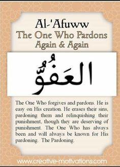 99 Names of Allah   American Muslim Converts