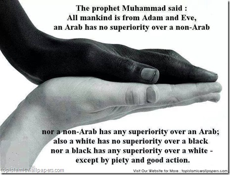 prophet-muhammad-quote-against-racism_thumb